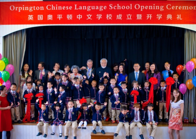 Orpington Chinese Language School
