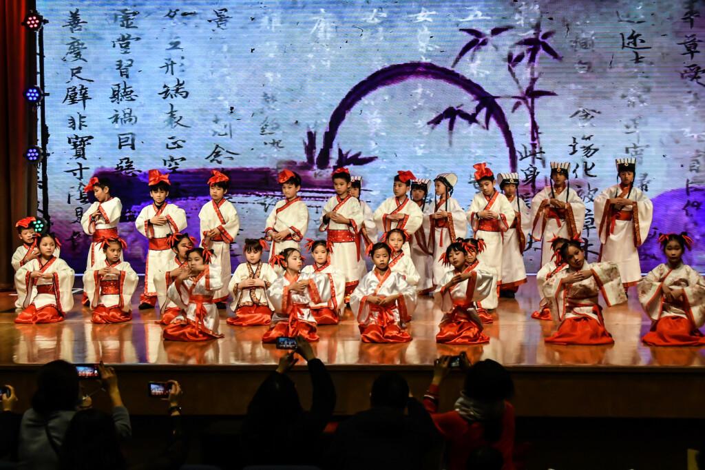 2019 Chinese New Year Extravaganza, London, UK